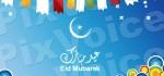 متن و پیامک عید قربان + اس ام اس تبریک عید قربان جدید