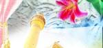 پیامک و اس ام اس های مخصوص تبریک عید غدیر خم سری ۲