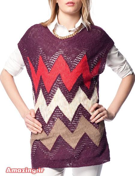 لباس بافتنی , لباس بافتنی 2015 , مدل لباس بافتنی ترک