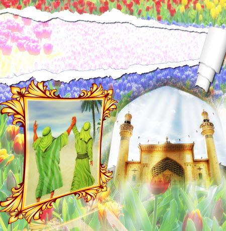 عید غدیر , کارت پستال عید غدیر , عکس عید غدیر , کارت تبریک عید غدیر