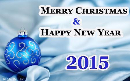 اس ام اس تبریک کریسمس 2015 , کارت پستال کریسمس 2015 , تبریک عید کریسمس 2015, کریسمس 2015