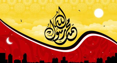 کارت پستال میلاد حضرت محمد 93 , اس ام اس تبریک ولادت امام جعفر صادق 93