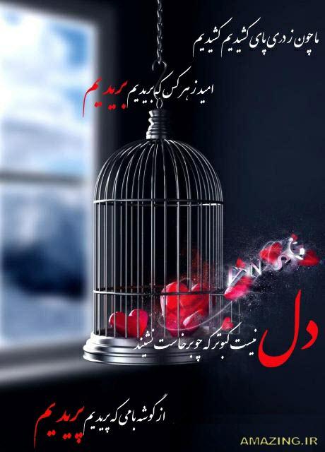 عکس عاشقانه 2015 , عکس نوشته عاشقانه 2015 , عکس عاشقانه غمگین 2015