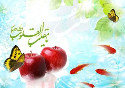اشعار نوروز , شعر عید نوروز , شعر های زیبا برای عید نوروز