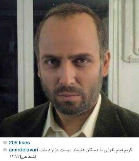 عکس بازیگران , اینستاگرام بازیگران ایرانی