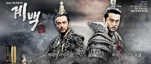 سرنوشت یک مبارز,سریال سرنوشت یک مبارز,سریال کره ای سرنوشت یک مبارز