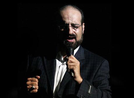 محمد اصفهانی,کنسرت محمد اصفهانی,زمان کنسرت محمد اصفهانی