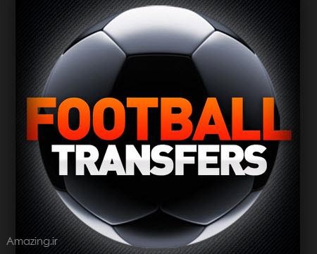 اخبار نقل و انتقالات , لیگ برتر فوتبال 94 - 95 , نقل و انتقالات نیم فصل 94 - 95