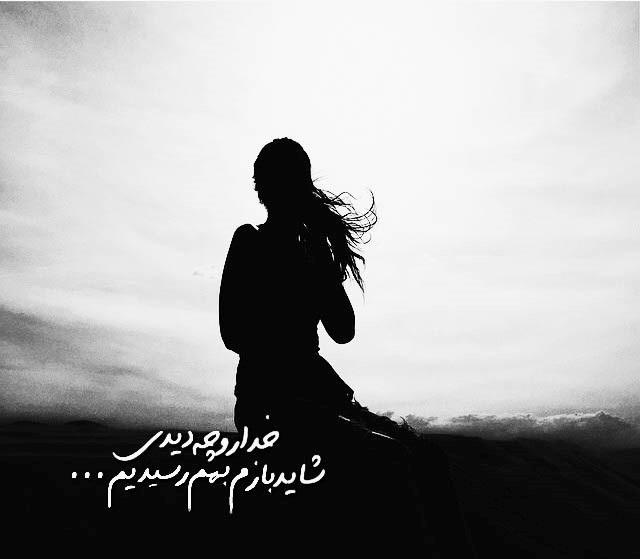 عکس عاشقانه 2015 , عکس نوشته عاشقانه غمگین, عکس های عاشقانه