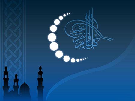 کارت پستال ماه رمضان 94,اس ام اس ماه رمضان 94,ماه رمضان