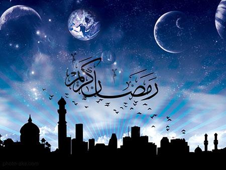 کارت پستال ماه رمضان 94,اس ام اس رمضان 94
