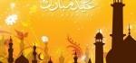 زمان و تاریخ دقیق عید فطر ۹۶ – عید فطر ۹۶ چند روز تعطیل است؟