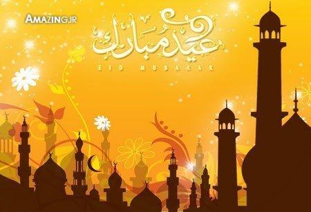 زمان عید فطر 96 , عید فطر چند روز تعطیل , عید فطر 96 چند شنبه است, عید فطر 96 چه روزی است