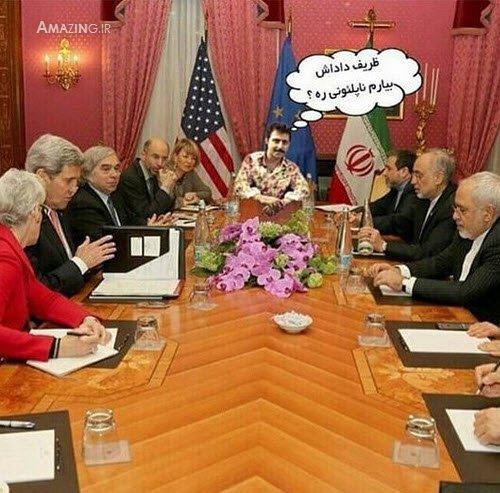 عکس خنده دار توافق هسته ای,توافق هسته ای تیر 94 ,جوک های خنده دار توافق هسته ای, اس خنده دار توافق هسته ای تیر 94,
