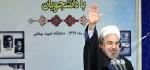 عکس هایی از حاشیه سخنرانی روحانی در دانشگاه شهید بهشتی در روز دانشجو