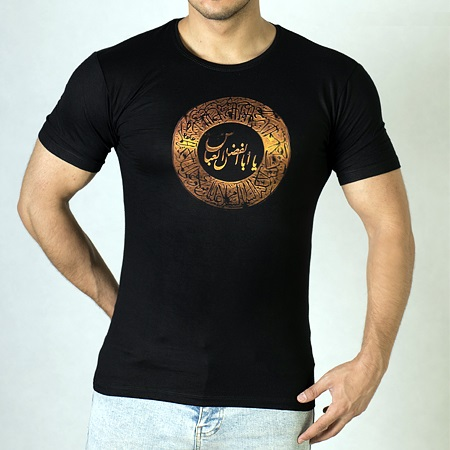 خرید تی شرت محرم طرح یا ابوالفضل العباس