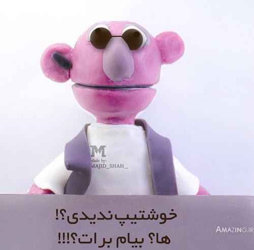 جناب خان , بیوگرافی صداپیشه ی جناب خان , عروسک گردان جناب خان , جناب خان خندوانه, تیکه های جناب خان