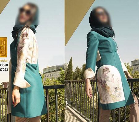 مدل مانتو , مانتو 94 , مانتو دخترانه , مدل مانتو مزون ایران زمین, مانتو شیک مجلسی