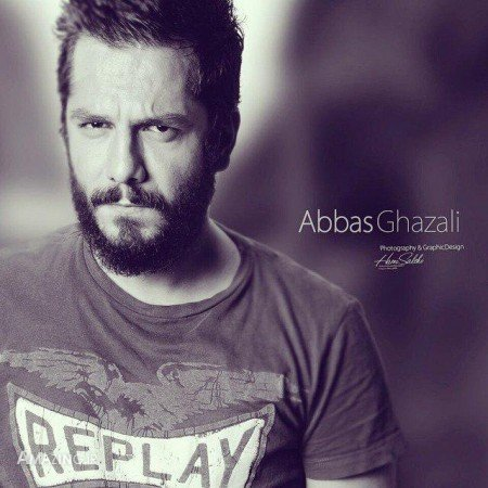عباس غزالی , اینستاگرام عباس غزالی , عکس عباس غزالی , بیوگرافی عباس غزالی