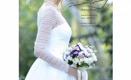 لباس عروس , مدل لباس عروس , لباس عروس سال , لباس عروس شیک
