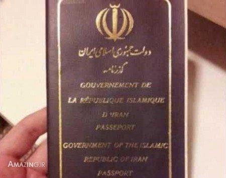 تتلو از ایران خارج می شود , خروج تتلو از ایران , امیر تتلو اینستاگرام, تتلو پاسپورت