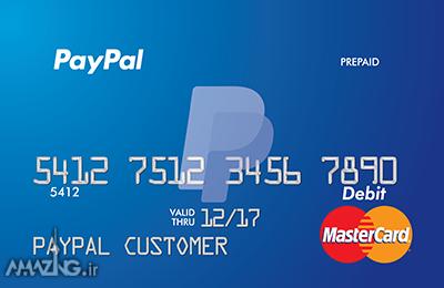 تفاوت کارت های اعتباری