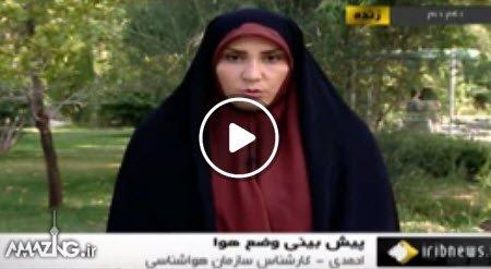 معصومه احمدی , مجری هواشناسی , بیهوش شدن کارشناس هواشناسی , فیلم بیهوش شدن مجری زن صدا و سیما