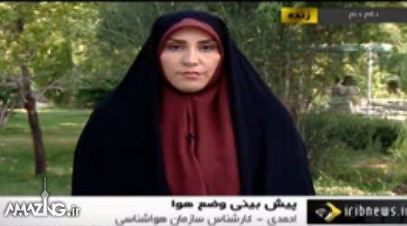 معصومه احمدی , مجری هواشناسی , بیهوش شدن کارشناس هواشناسی , فیلم بیهوش شدن معصومه احمدی مجری زن صدا و سیما