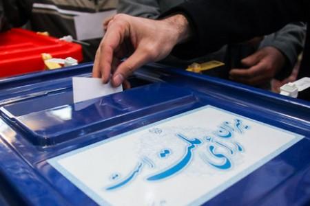 نتیجه انتخابات , نتیجه انتخابات 96 , نتایج انتخابات , انتخابات , انتخابات 96 , نتایج آرا 96