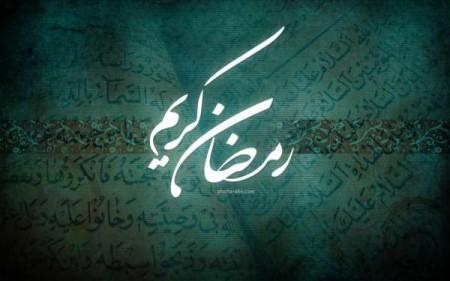عکس ماه رمضان پروفایل