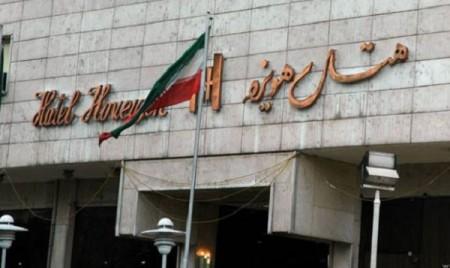 گردشگری ,تهران , هتل های گران , رزروهتل