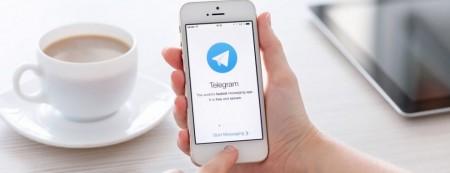 خرید ممبر تلگرام , خرید ممبر کانال تلگرام