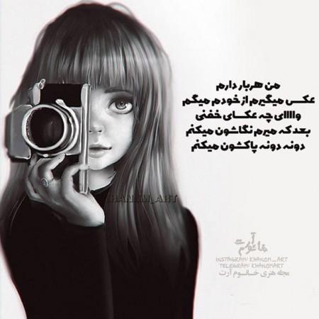 عکس پروفایل فانتزی , عکس نوشته فانتزی دخترونه برای پروفایل