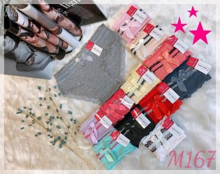 کانال خرید عمده لباس زیر